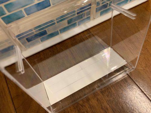 nitori-lettercase